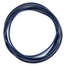 SH004BL Шерстяной шнурок для амулета, цвет синий