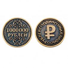 SP-M-05 Монета сувенирная 1000000 рублей