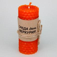 SVM9-03 Планетарная свеча Меркурий (среда), цвет оранжевый, 8,5х3,5 см