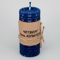 SVM9-04 Планетарная свеча Юпитер (четверг), цвет синий, 8,5х3,5 см