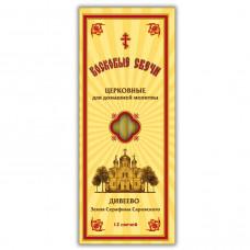 SVN014 Набор восковых свечей для домашней молитвы Дивеево - Молитва с акафистом к блаженной старице Матроне Московской