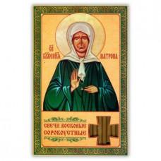 SVN021 Сорокоустные свечи №140 Молитва Матроне Московской, 40шт.