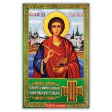 SVN025 Сорокоустные свечи №140 Молитва целителю Пантелеимону, 40шт.