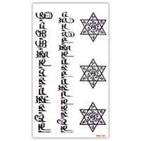 TTWM-161 Временная татуировка Мантры, звезды