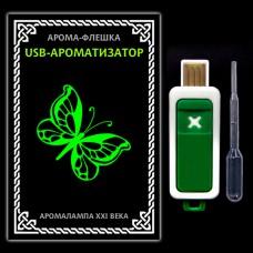 "USB001 USB-ароматизатор ""Флешка"", цвет зелёный, с пипеткой"