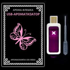 """USB002 USB-ароматизатор """"Флешка"""", цвет фиолетовый, с пипеткой"""