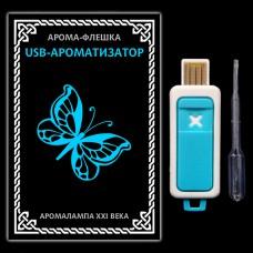 """USB003 USB-ароматизатор """"Флешка"""", цвет голубой, с пипеткой"""