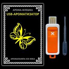 """USB004 USB-ароматизатор """"Флешка"""", цвет оранжевый, с пипеткой"""