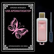 """USB005 USB-ароматизатор """"Флешка"""", цвет розовый, с пипеткой"""