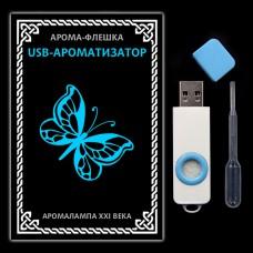 """USB006 USB-ароматизатор """"Флешка"""", цвет голубой, с пипеткой"""