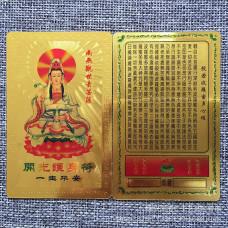 YA006 Янтры Авалокитешвара / Сутра сердца 8х5см, пластик