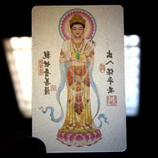 YA013 Карта Будды Авалокитешвара / безопасность 8,7х5,7см, прозрачный пластик