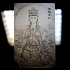 YA014 Карта Будды Манджушри 8,7х5,7см, прозрачный пластик