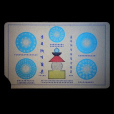 YA016 Карта Будды Сутра Сердца Башня и мантровые колёса 8,7х5,7см, прозрачный пластик