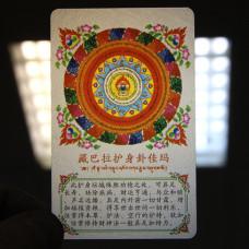 YA018 Карта Будды Дзамбала мантра мандала 8,7х5,7см, прозрачный пластик