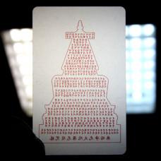 YA024 Карта Будды Сутра Башня 8,7х5,7см, прозрачный пластик