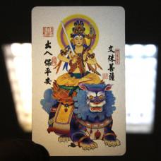 YA026 Карта Будды Бодхисаттва Манджушри 8,7х5,7см, прозрачный пластик