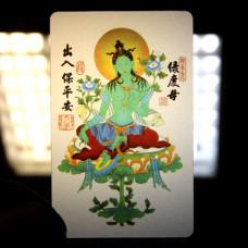 YA028 Карта Будды Зеленый Будда 8,7х5,7см, прозрачный пластик