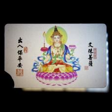 YA030 Карта Будды Бодхисаттва Манджушри 8,7х5,7см, прозрачный пластик