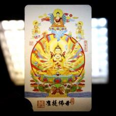 YA031 Карта Будды Упоминание матери Будды 8,7х5,7см, прозрачный пластик