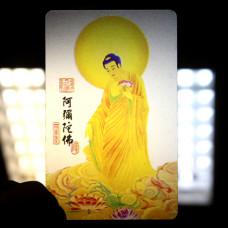 YA032 Карта Будды Будда Амитабха 8,7х5,7см, прозрачный пластик