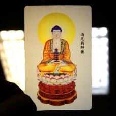YA033 Карта Будды Будда Амитабха 8,7х5,7см, прозрачный пластик