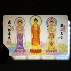 YA034 Карта Будды Три тела Будды 8,7х5,7см, прозрачный пластик
