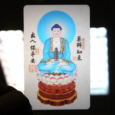 YA036 Карта Будды Будда медицины 8,7х5,7см, прозрачный пластик