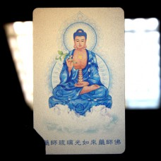 YA040 Карта Будды Будда медицины 8,7х5,7см, прозрачный пластик